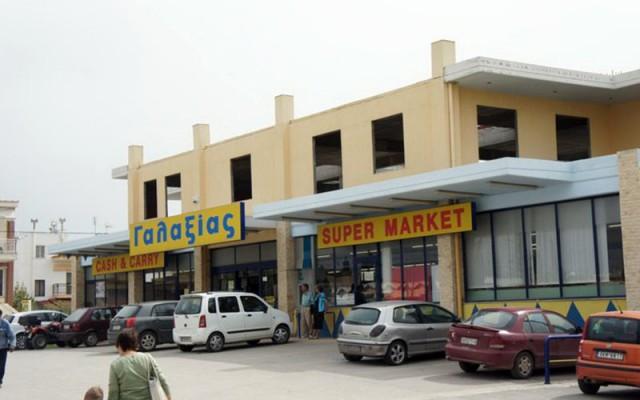 Supermarket Galaksias (Γαλαξιας) in Nea Moudania, Halkidiki.
