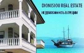 http://dionisiou-realestate.ru/