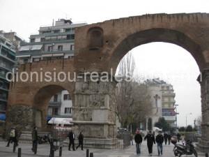 Kamara or Arch of Galerius in Thessaloniki