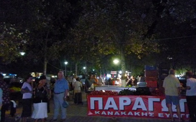 The market in Paralia Dionisiou Beach. It works every evening from 18.00 till 23.00.